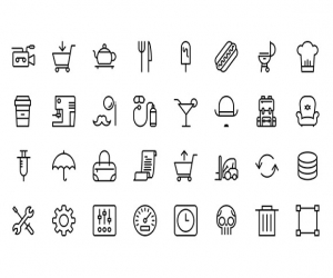 Streamline: 100 vector icon set (SVG ICO ICNS PNG)